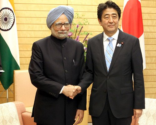 Education strengthening relations between India and Japan