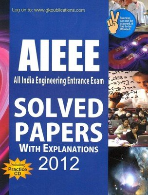 Tips to crack SSC & AIEEE Examination in 1st chance