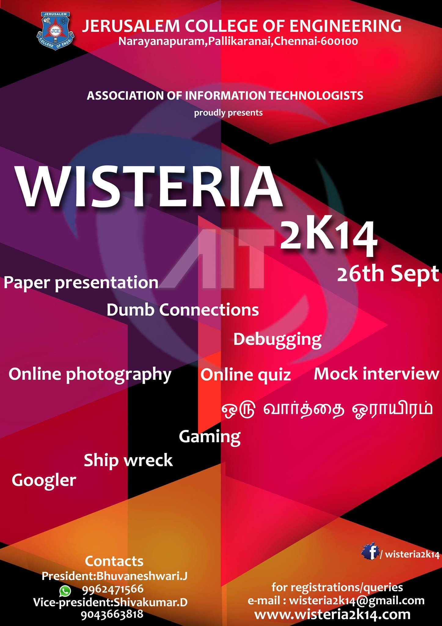 Wisteria 2k14 logo