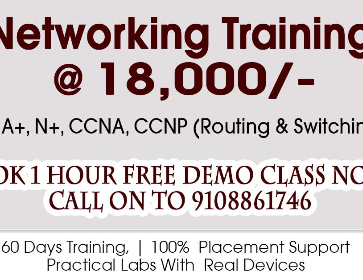 Computer Networking Training in Bangalore, CCNA, CCNP @18000 logo