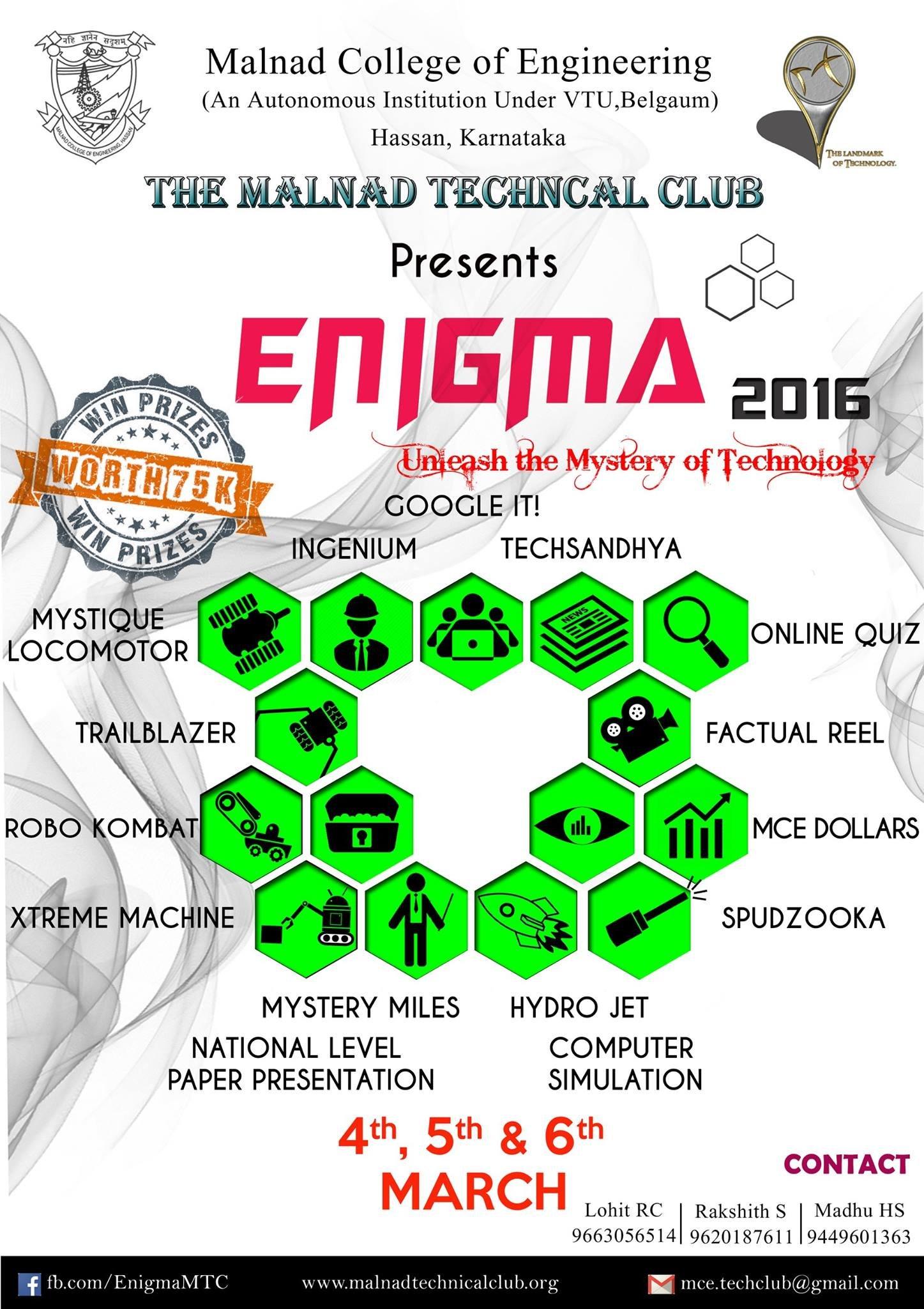 ENIGMA 2016 logo