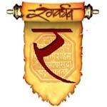 Rangawardhan 2013 logo