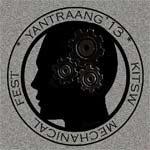 Yantraang'13 logo