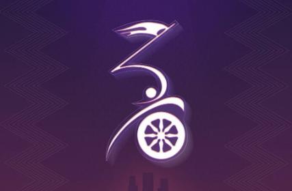 Pragyan'19 logo