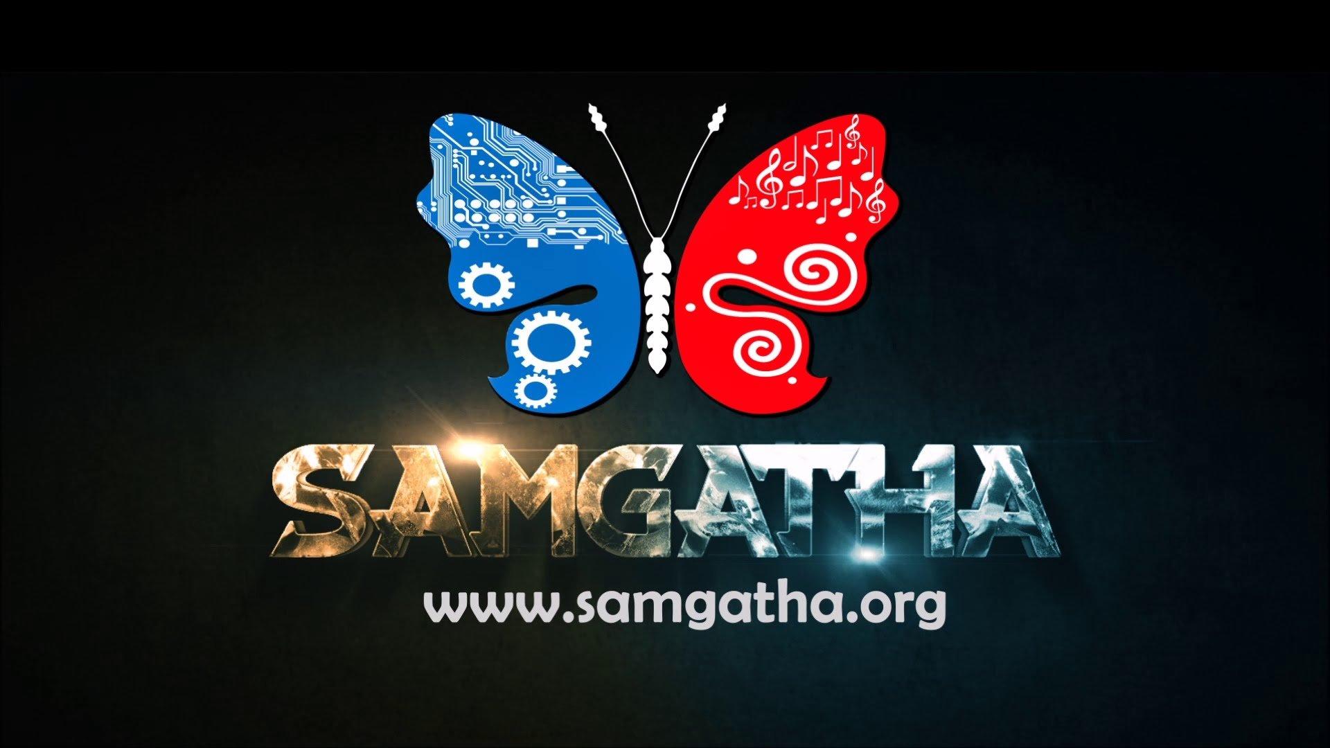 SAMGATHA 2016 logo