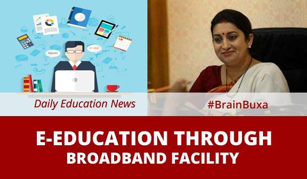 Image of E-Education Through Broadband Facility | Education News Photo