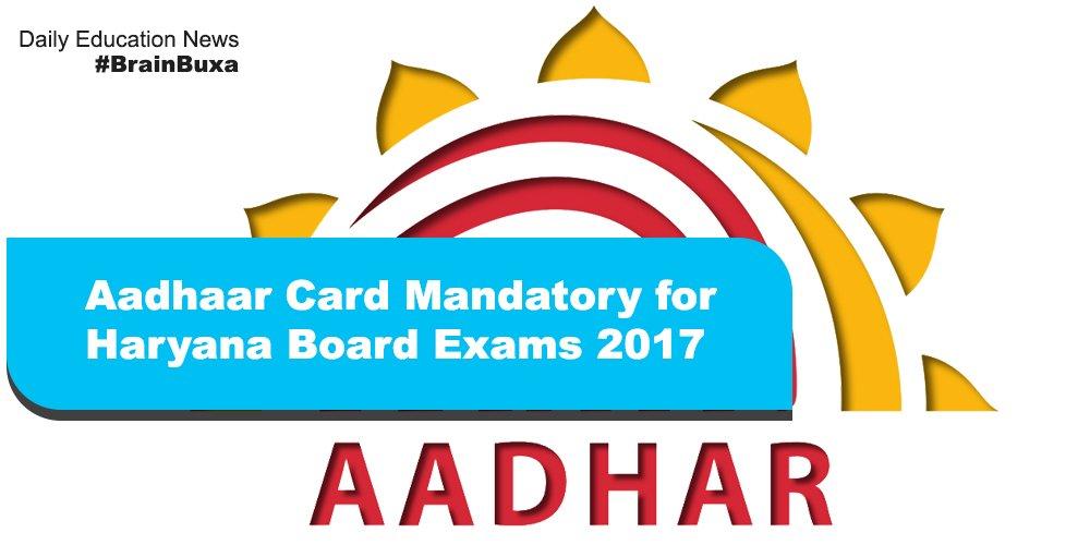 Aadhaar Card Mandatory for Haryana Board Exams 2017