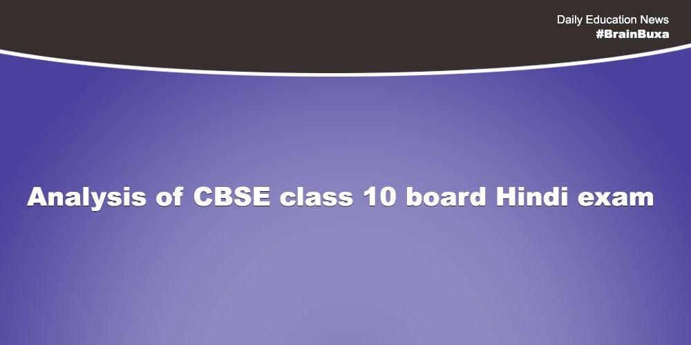 Analysis of CBSE class 10 board Hindi exam