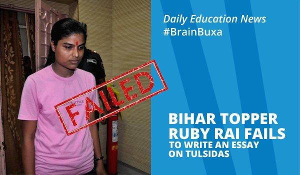 Image of Bihar topper Ruby Rai fails to write an essay on Tulsidas | Education News Photo