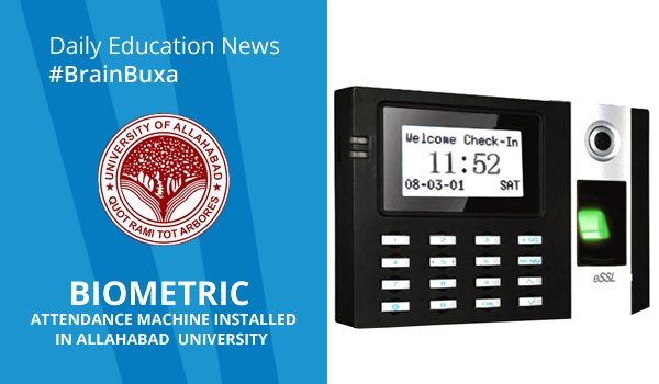 Image of Biometric attendance machine installed in Allahabad University | Education News Photo