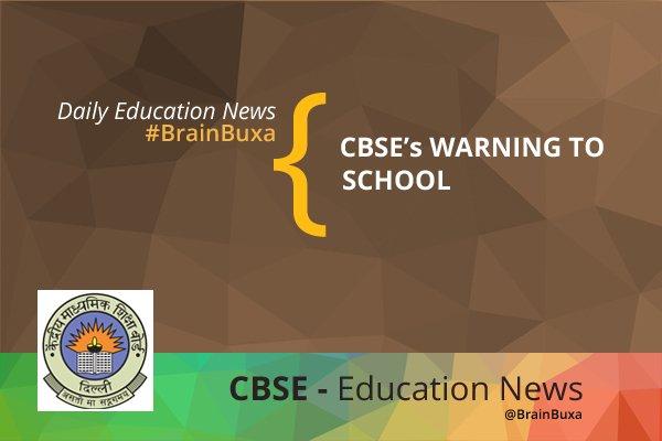 Image of CBSE's warning to schools | Education News Photo