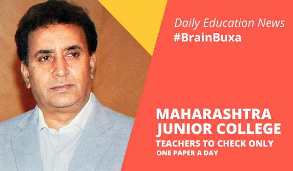 Image of Maharashtra Junior College Teachers to check only one paper a Day | Education News Photo
