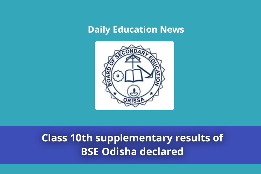 Class 10th supplementary results of BSE Odisha declared
