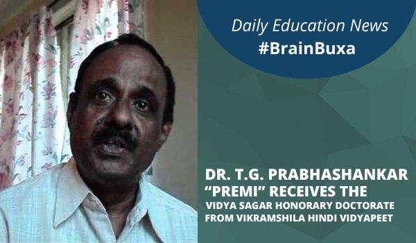 "Image of Dr. T.G. Prabhashankar ""Premi"" Receives the VSHD from Vikramshila Hindi Vidyapeet | Education News Photo"