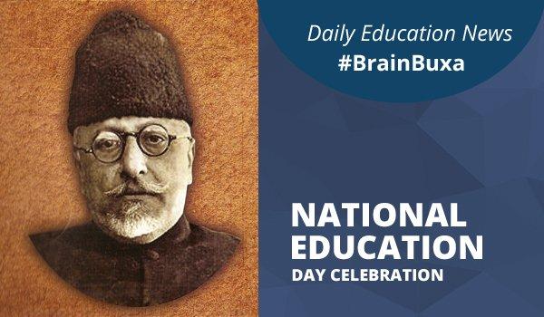 Image of National Education Day Celebration | Education News Photo