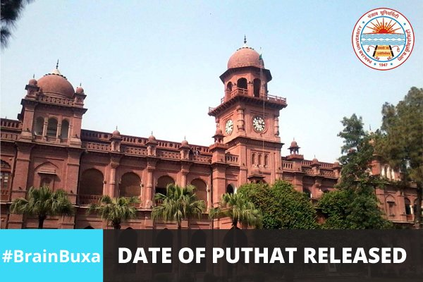 Image of Date of PUTHAT released | Education News Photo
