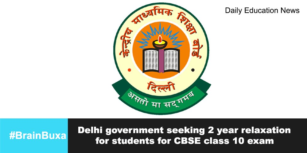 Delhi government seeking 2 year relaxation for students for CBSE class 10 exam