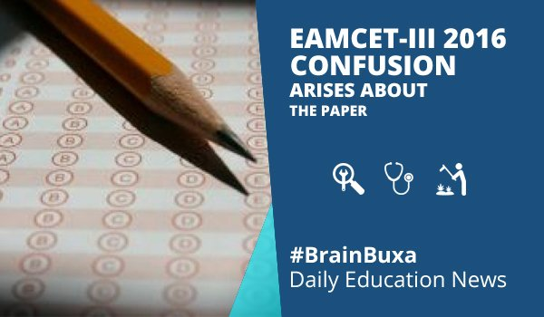 Image of EAMCET-III 2016: Confusion Arises About The Paper | Education News Photo