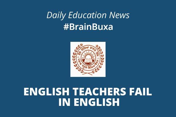 English teachers fail in English