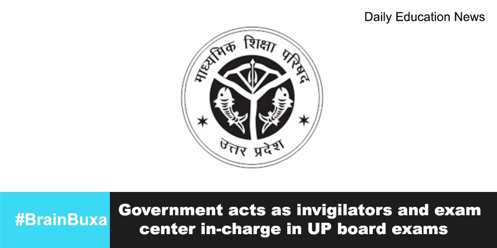 Image of Government acts as invigilators and exam center in-charge in UP board exams | Education News Photo