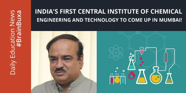 Image of India's first Central Institute of Chemical Engineering and Technology to come up in Mumbai! | Education News Photo