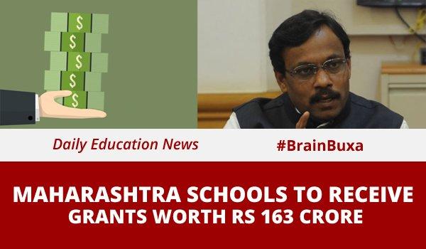 Image of Maharashtra schools to receive grants worth Rs 163 crore   Education News Photo