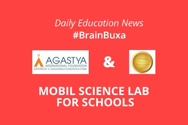 Image of Mobile Science Labs for schools | Education News Photo