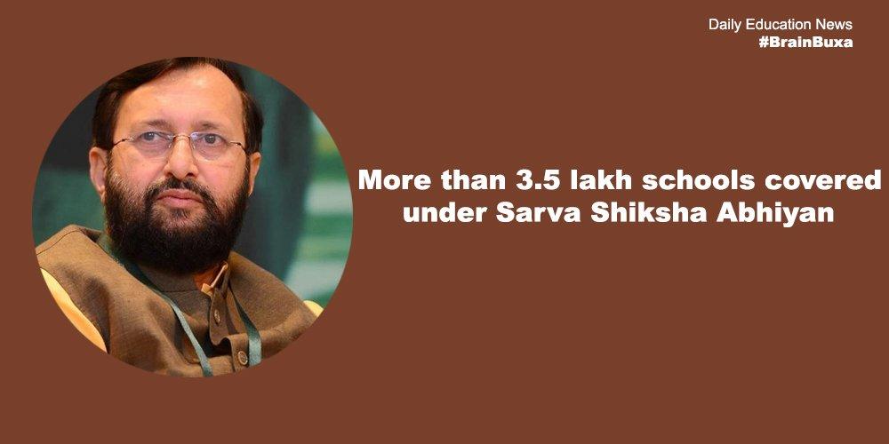 Image of More than 3.5 lakh schools covered under Sarva Shiksha Abhiyan | Education News Photo