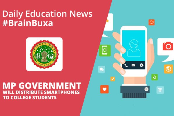 MP Government Will Distribute Smartphone's To College Students