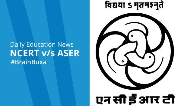 Image of NCERT v/s ASER | Education News Photo