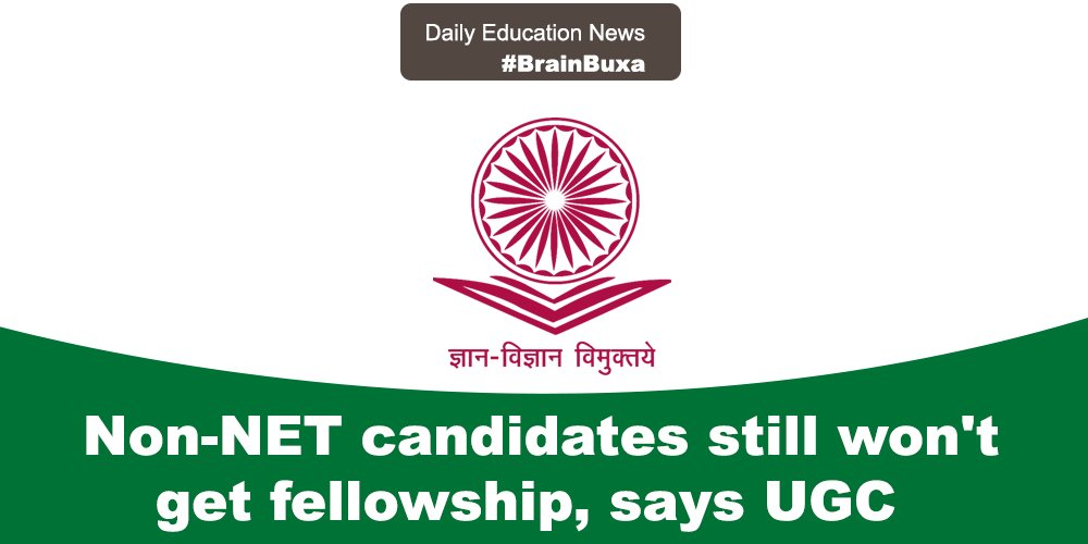 Image of Non-NET candidates still won't get fellowship, says UGC  | Education News Photo