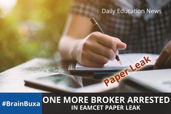 One more broker arrested in EAMCET paper leak