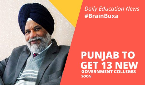 Image of Punjab to get 13 new government colleges soon | Education News Photo