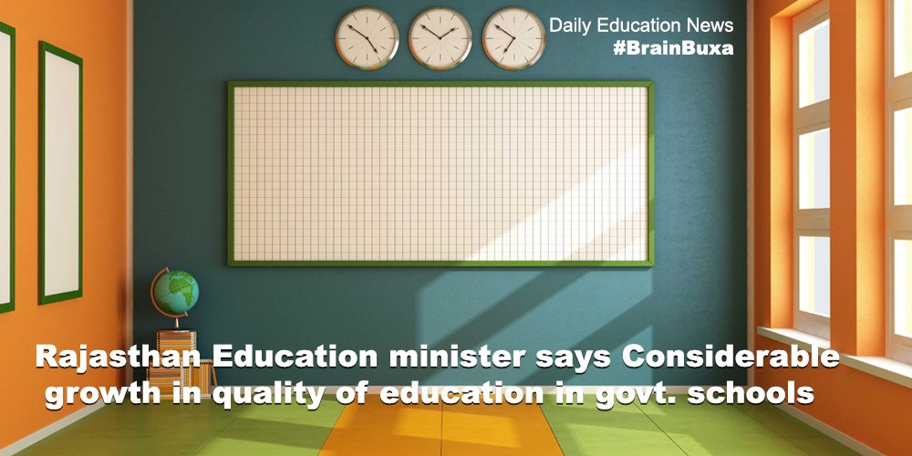Image of Rajasthan Education minister says Considerable growth in quality of education in govt. schools | Education News Photo