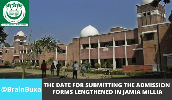 Image of The date for submitting the admission forms lengthened in Jamia Millia | Education News Photo