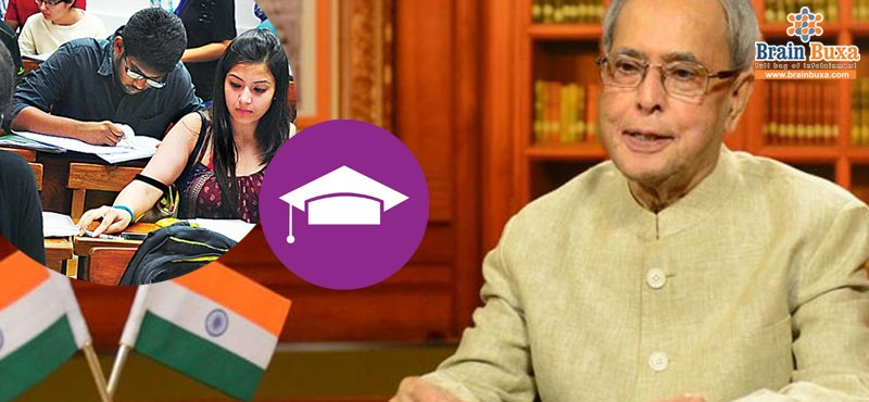 Innovative Changes Needed In The Higher Education System: Pranab Mukherjee