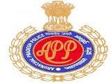 Arunachal Pradesh Police Department