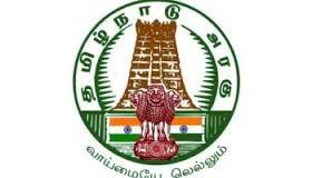 Tamil Nadu Fisheries Development Corporation Limited