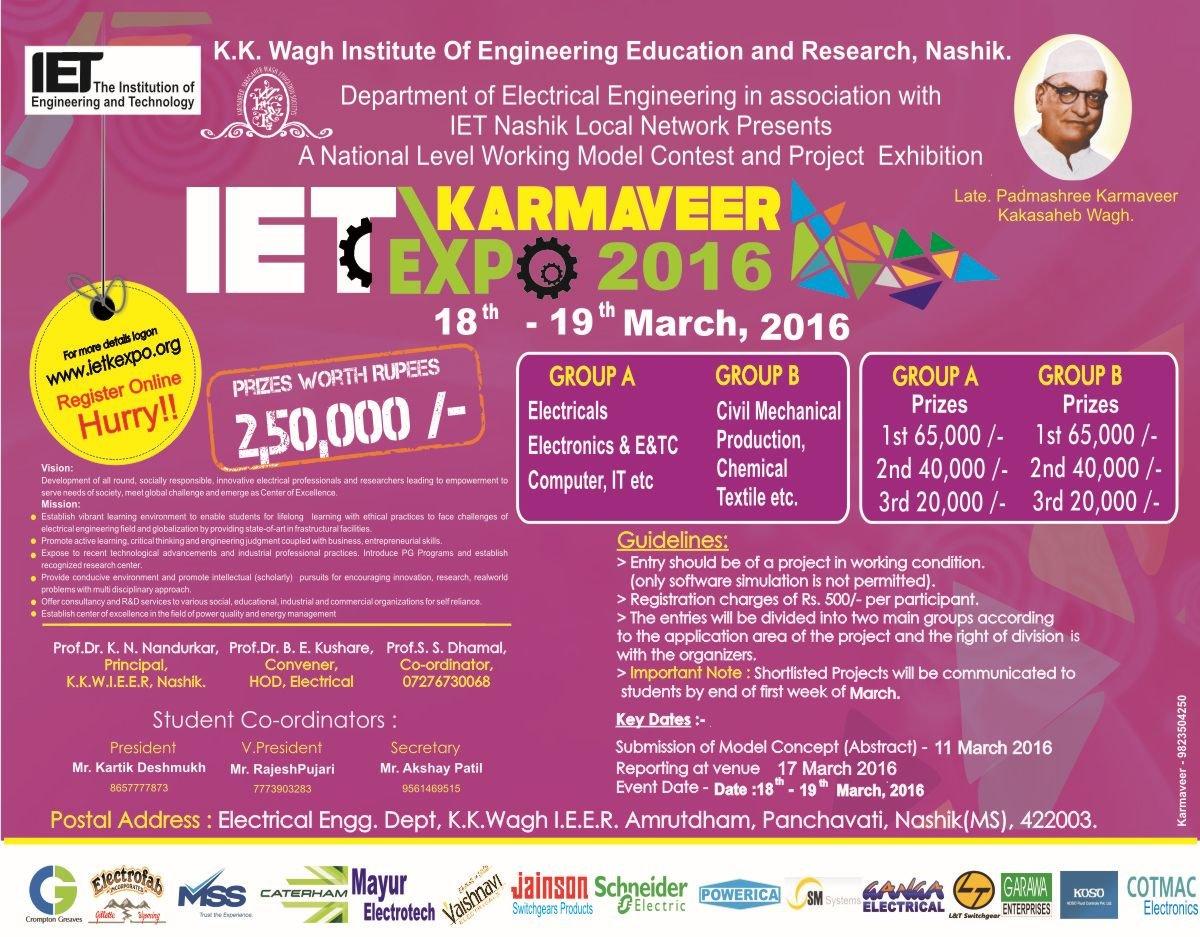 IET KARMAVEER EXPO 2016 logo