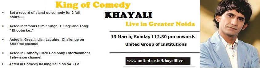 King of Comedy Khayali logo