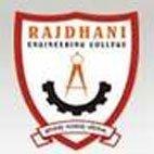 Ayaan 2015 logo