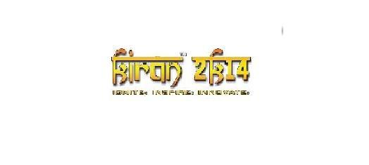 Kiran 2014 logo