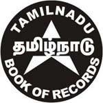 World Record Cultural Festival logo