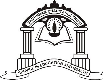 PRATIRA-2017 logo