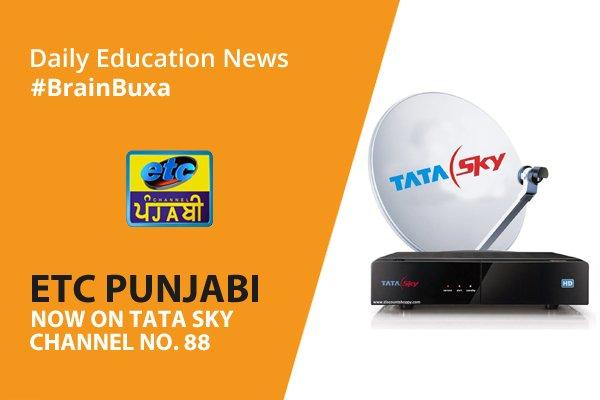 ETC Punjabi Now On Tata Sky Channel No.885