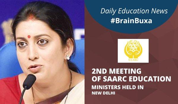 2nd Meeting of SAARC Education Ministers Held in New Delhi