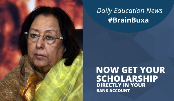 Image of Now get your scholarship directly in your Bank account | Education News Photo