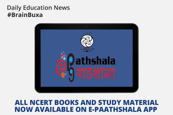 Image of All NCERT books and study material now available on e-paathshala app | Education News Photo