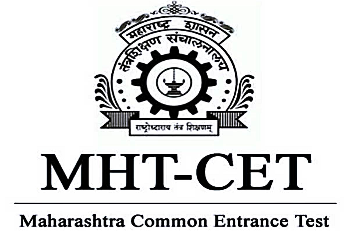 Image of Application process for MHT CET 2020 exam to end soon | Education News Photo