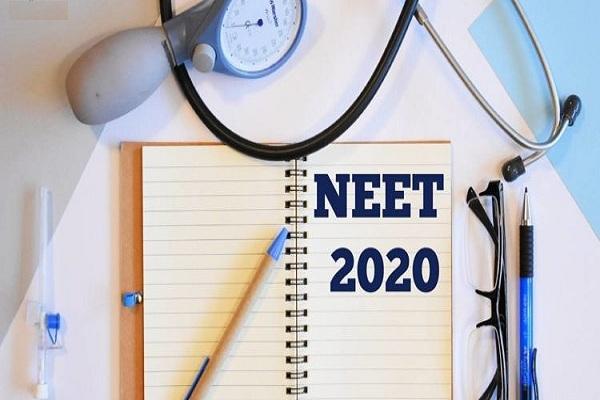 Application process for NEET UG to end on January 1